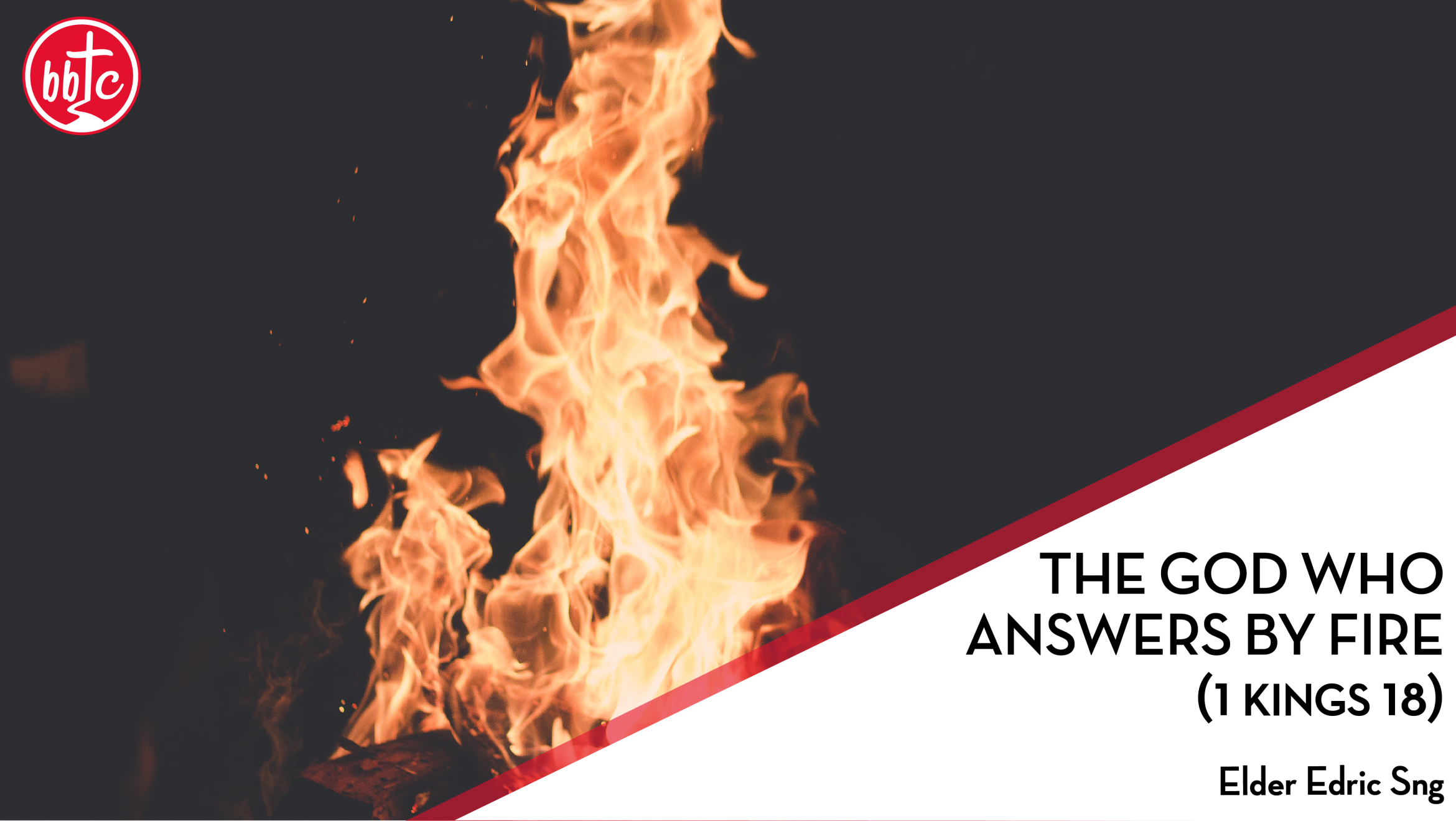The God who answers by fire