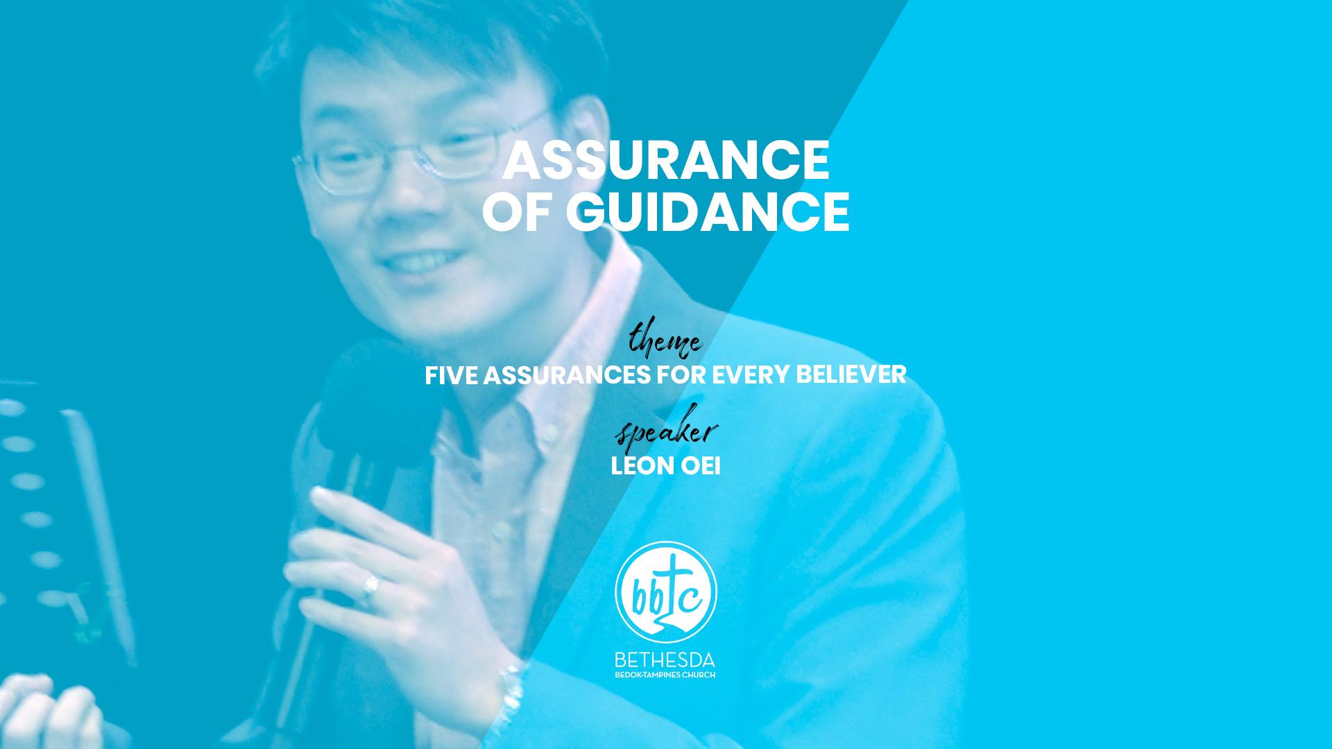 Assurance of Guidance