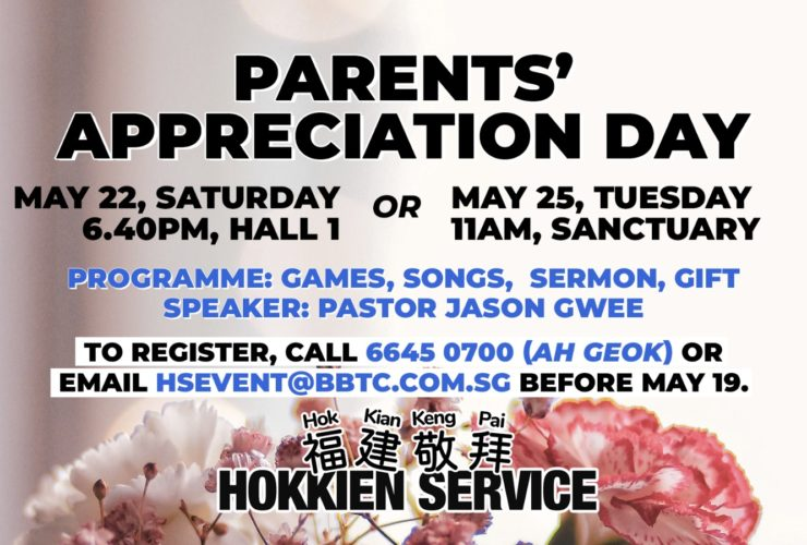 Parents' Appreciation Day